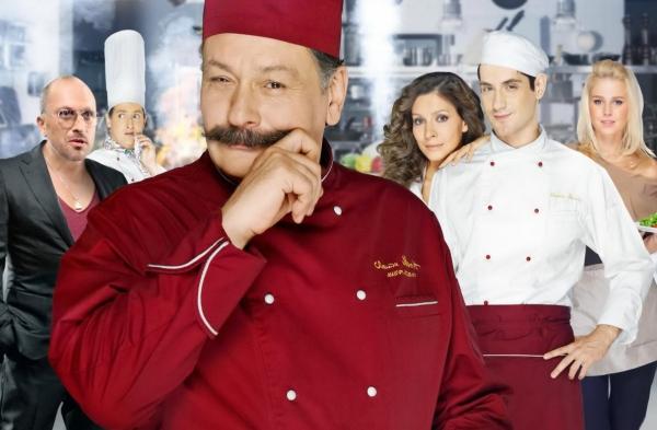 кухня главный герой шеф урок окружающего мира